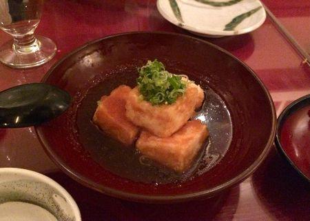 Katsuno Agedashi Sushi