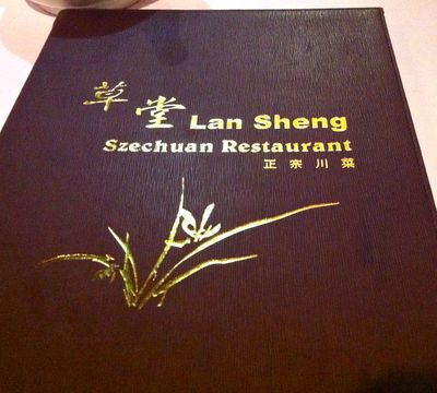 Lan Sheng Menu