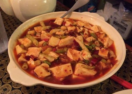 Han Dynasty Pickled Chili Style Tofu