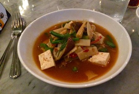 Gaeng Pha Curry with Steamed Tofu